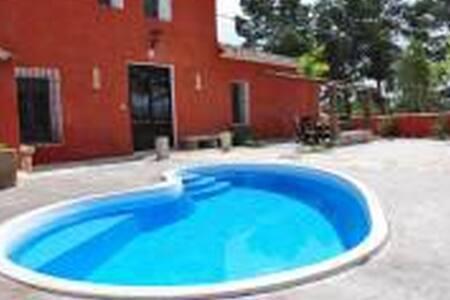 Casa Tia Juana  Naturaleza y relax - Elda