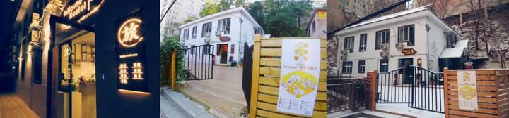 【近星海公园-亲子家庭房】200平独立庭院的小型民宿