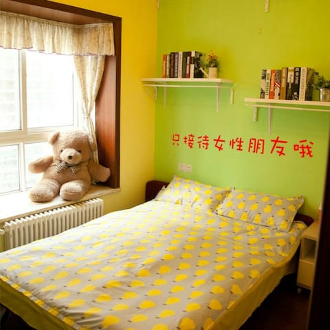 去楚河汉街武汉大学东湖省博都方便的潘潘客栈!只接待女生哦 - Wuhan Shi - Appartement