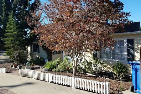 Cheerful and comfortable w private entrance & deck - El Cerrito