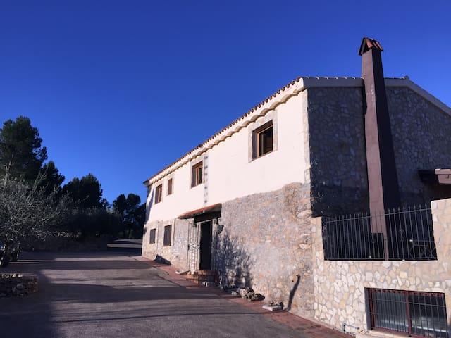 Casa de campo con encanto (19 plazas) - Vilafamés - Casa