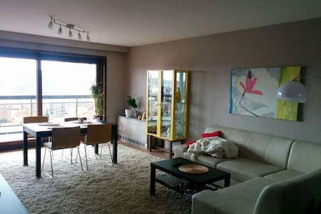 lovely flat near Airport max 4 ppl. - Lakás