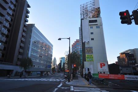 ゲストハウス アンペ荘 Guest House Anpesou 2 - Niigata-shi - Hostel