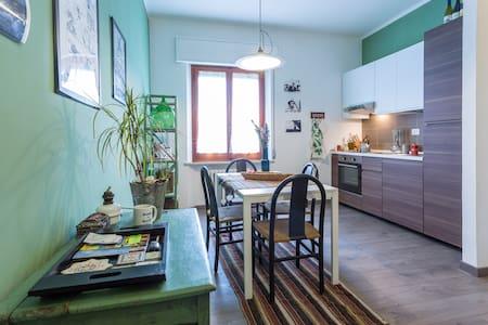 La Casa di Miele - เปรูเกีย - อพาร์ทเมนท์