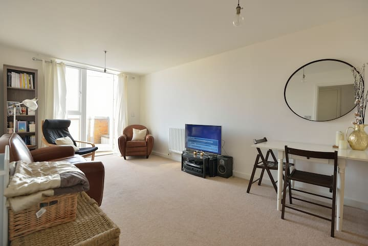 Cosy flat in Old Street/Angel - Londres - Pis