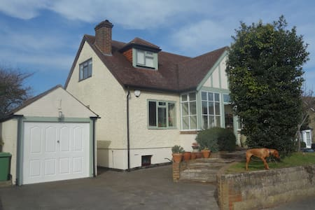 Lovely, homely holiday cottage - Sevenoaks - House