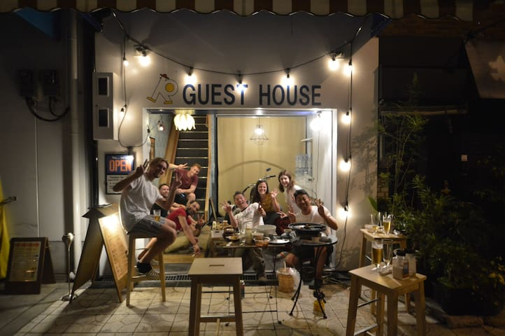 R Guesthouse namba1
