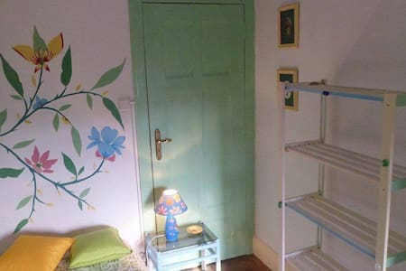 Room close to Praça da República - Coimbra - Talo