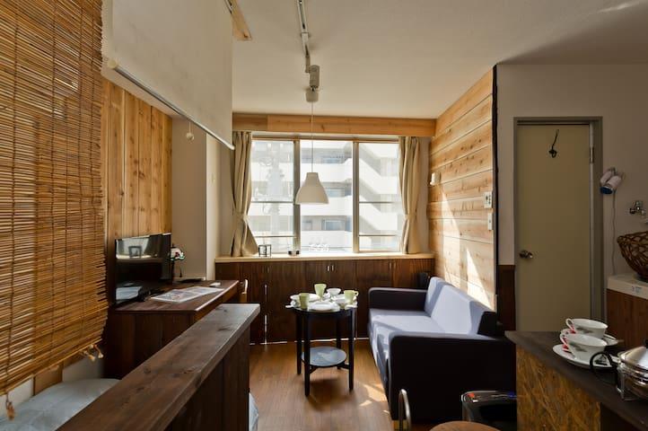 日当抜群 The Sun room 都営浅草線 馬込駅7分 木の香の3F 固定WiFi - Ōta-ku - Wohnung