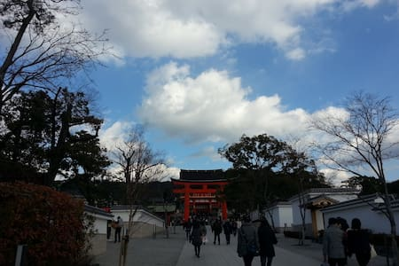 Great location with Mobile Wi-fi 2 - Kyoto-shi