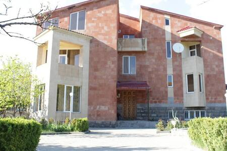 The best place to live - Yerevan - Villa