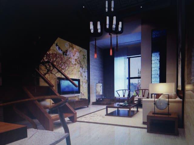 城市花园的家 - 台中 - Apartament