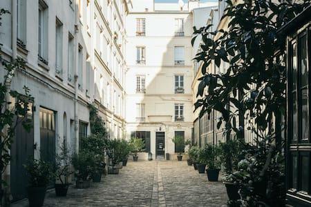 Parisian Escape at the Esplanade des Invalides - Paryż - Apartament