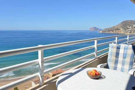 Calpe: 112m2 and free sea view - Calp