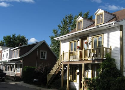 Zen stay in the heart of Old Lévis  - Lévis - Apartmen