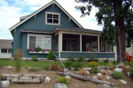 115-Barefoot-Lane - Oroville - House