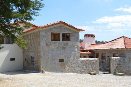 Casa da Eira - Room Camilo Castelo Branco - Mouquim