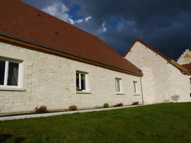 L'Art-Home (ARUM) - Mercin-et-Vaux - Oda + Kahvaltı