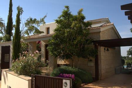 Aphrodite Hills Villa private pool - Kouklia - Villa