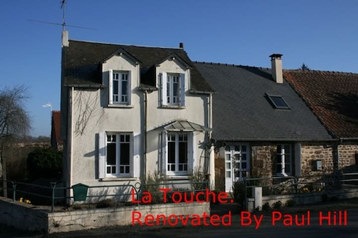 La Touche, Holiday Cottage - Dompierre - House