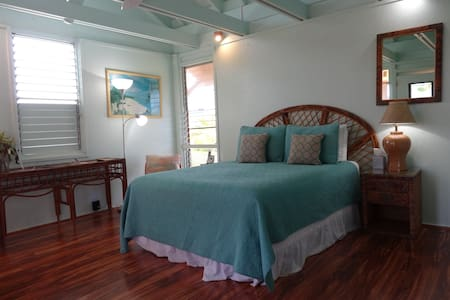 Poipu Beach Guest House---Seashell  - Διαμέρισμα