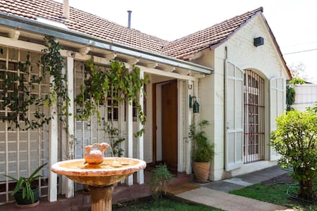 quiet and familiar place - Santiago - Bed & Breakfast