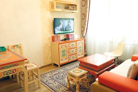 Traditional Mongolian apt + Wi-Fi in city center - Ulaanbaatar - Lejlighed