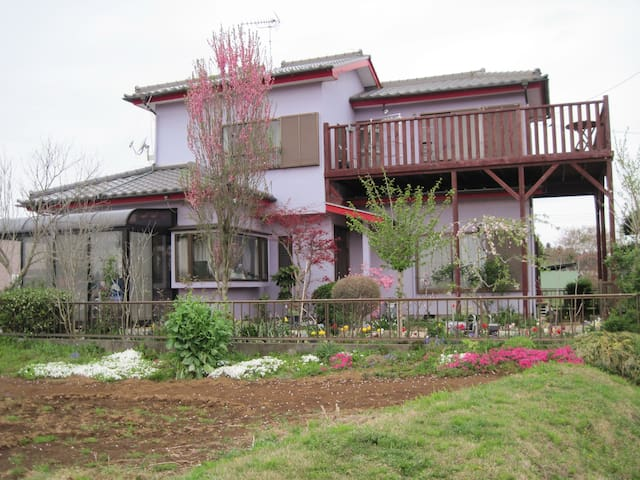 Country House.  Quiet. For relaxation this is it! - Narita - Bed & Breakfast