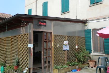 appartamento riservato e privato!!! - Novi di Modena - Apartamento