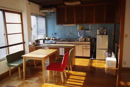 Japanese 将棋(Shogi)House! - Huis