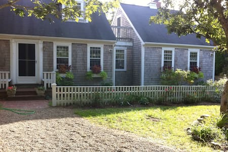 A Vineyard Retreat in W. Tisbury - Vineyard Haven