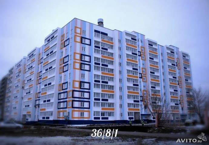 2-к.квартира в новом доме в центре! - Naberezhnye Chelny - Lägenhet