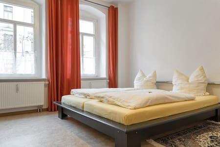 ruhige Wohnung u.  Verkehrsgünstig - Meissen - Квартира