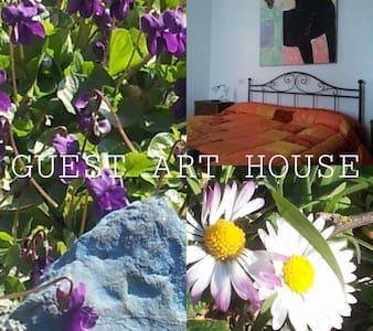 GUESTARTHOUSE camere in affitto - Campello Sul Clitunno - Wohnung