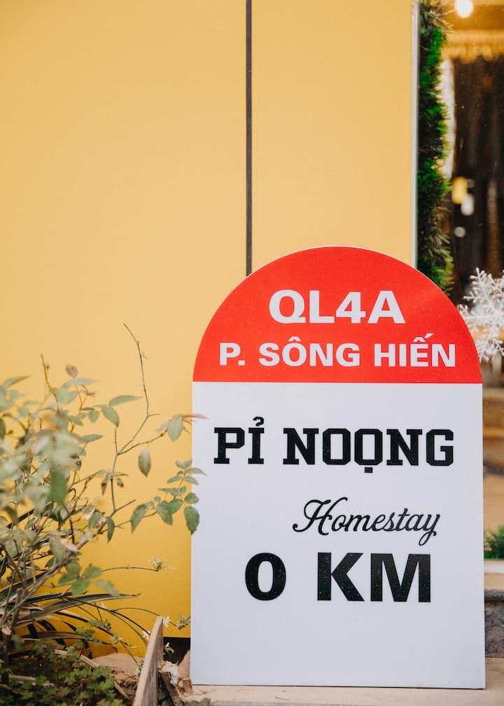 Pỉ  Noọng Homestay #1