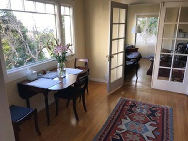 Berkeley Northside retreat - Berkeley - Apartment