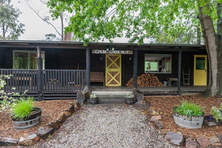 Chum Creek Hut - Rustic Luxury. - Chum Creek - Cabaña