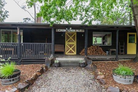 Chum Creek Hut - Rustic Luxury. - Chum Creek - Cabin