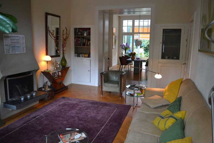 Lovely family home with garden in the city centre - Amsterdam - House