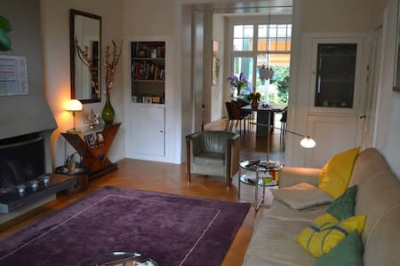 Lovely family home with garden in the city centre - Amsterdam