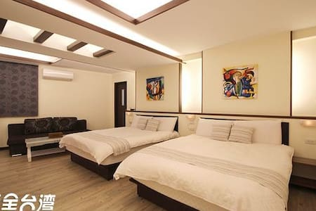 Happiness YES Bed & Breakfast B & B C Fashion Bout - Luodong Township - Bed & Breakfast