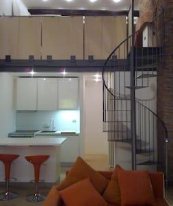 Loft in centro storico a Ferrara - Ferrara