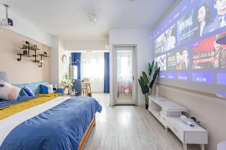 清新北欧风投影一居公寓海底捞可减100元