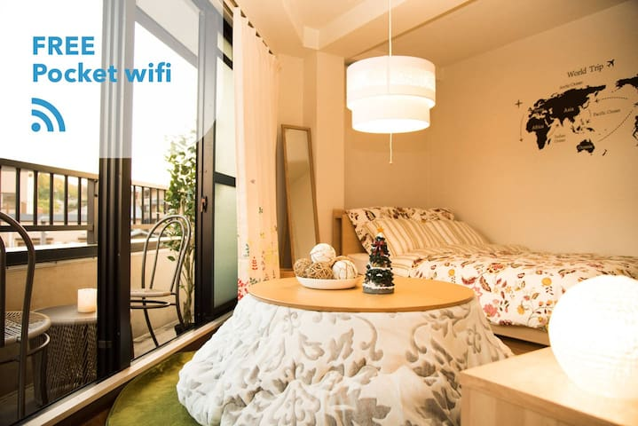 New Small cozy room 401 Free Pocket wifi + Bikes