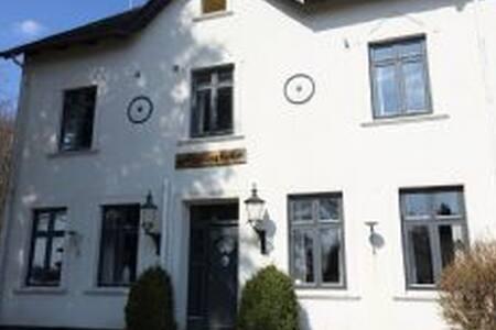 Søhøjlandets Perle - VELLING KOLLER - Bryrup