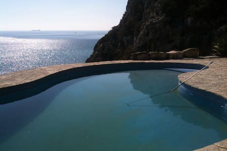 Cliff duplex with stunning seaview - Portinho da Arrábida