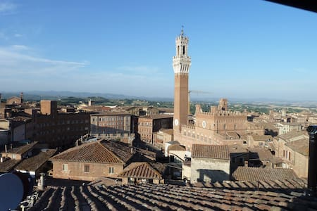 The highest wonderful view in Siena - Siena
