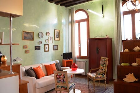 Only 50 meters from Piazza San Marco - Venezia - Apartment