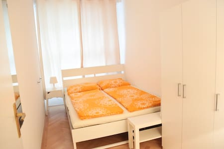 Cosy room in city center #1 - Wien - Flat