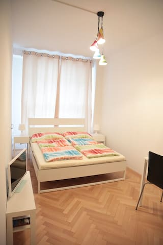 Cosy room in city center #2